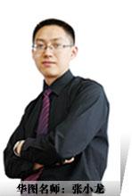 内蒙古人事人才培训网_